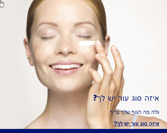 Hebrew example