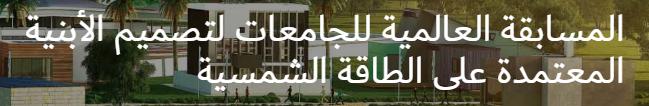 Arabic example