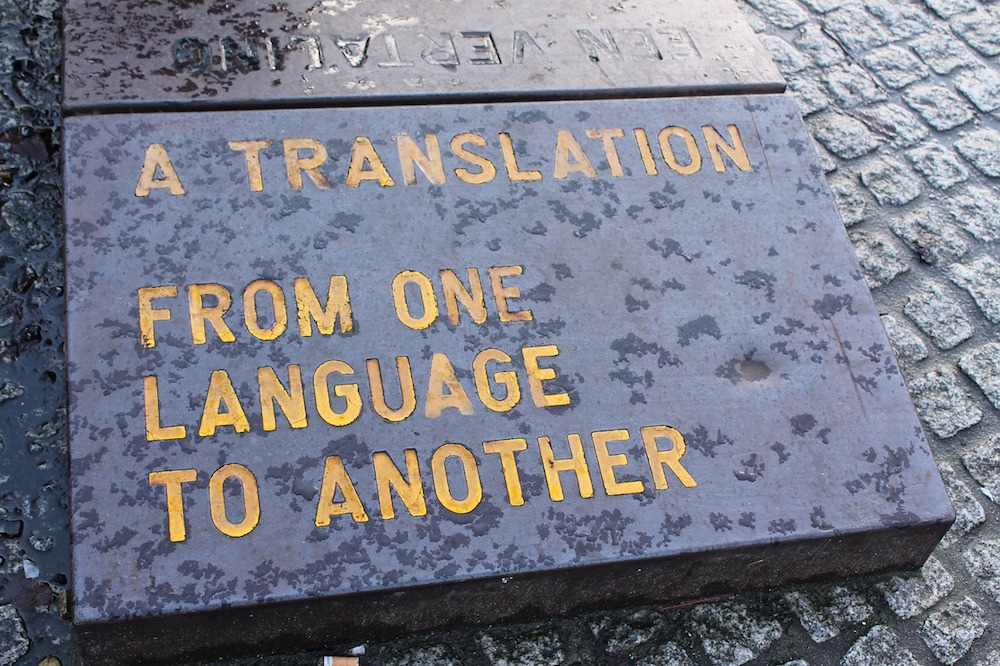 Plaque saying: A translation / From one language to another